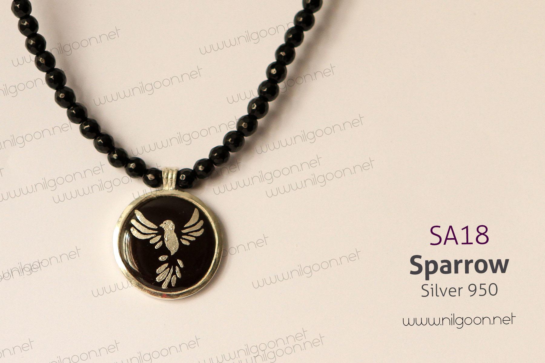 آویز نقره | Sparrow
