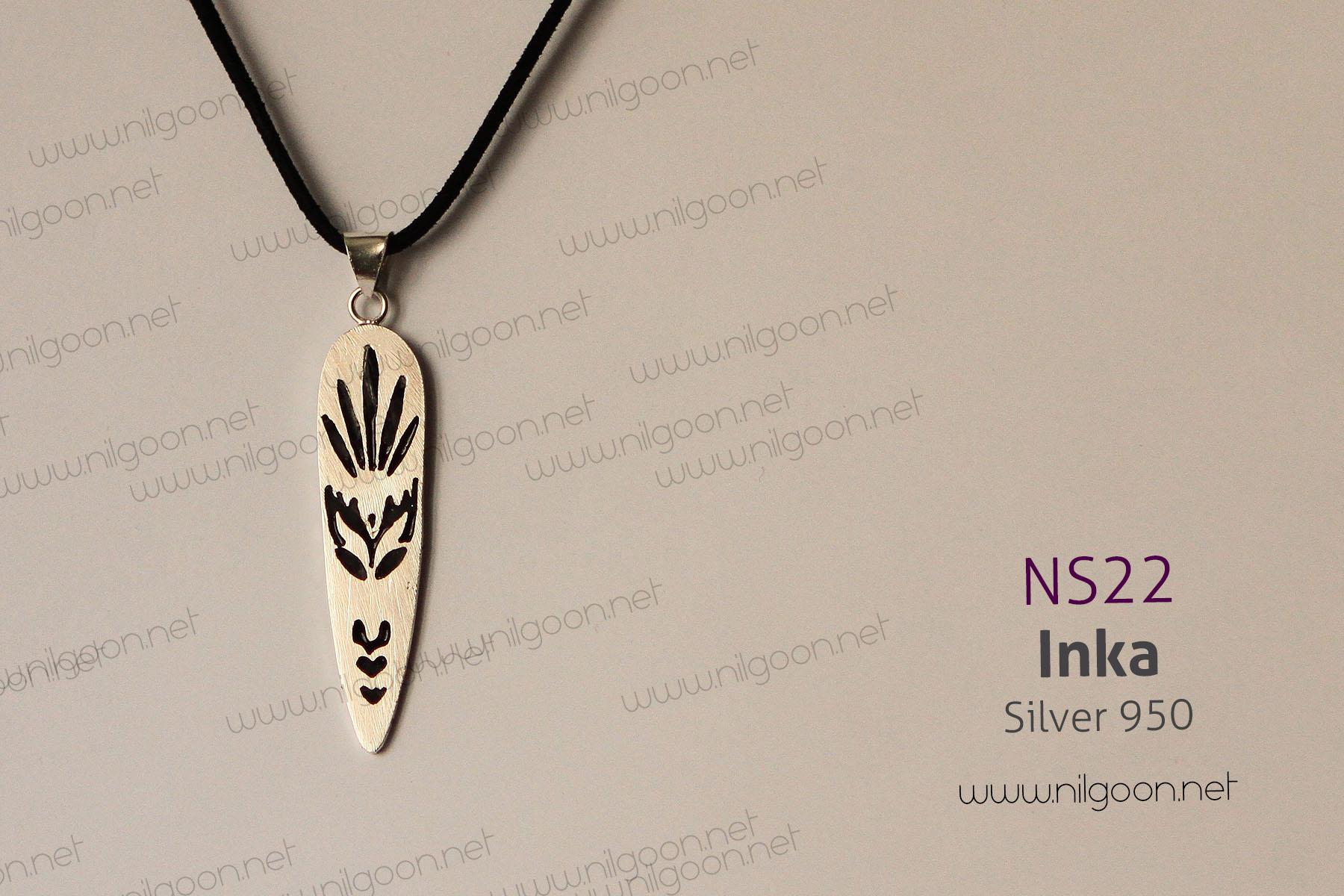آویز نقره | Inka
