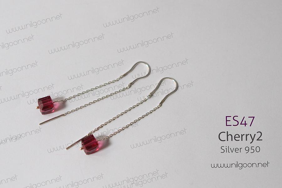 گوشواره نقره Cherry