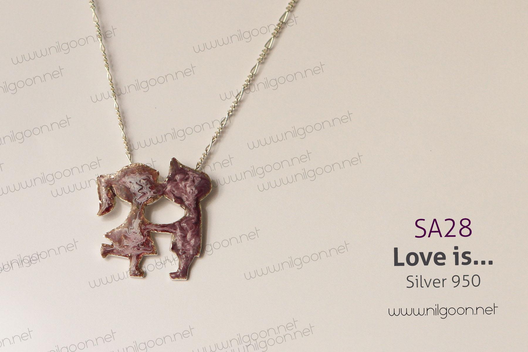 آویز نقره | ... Love is