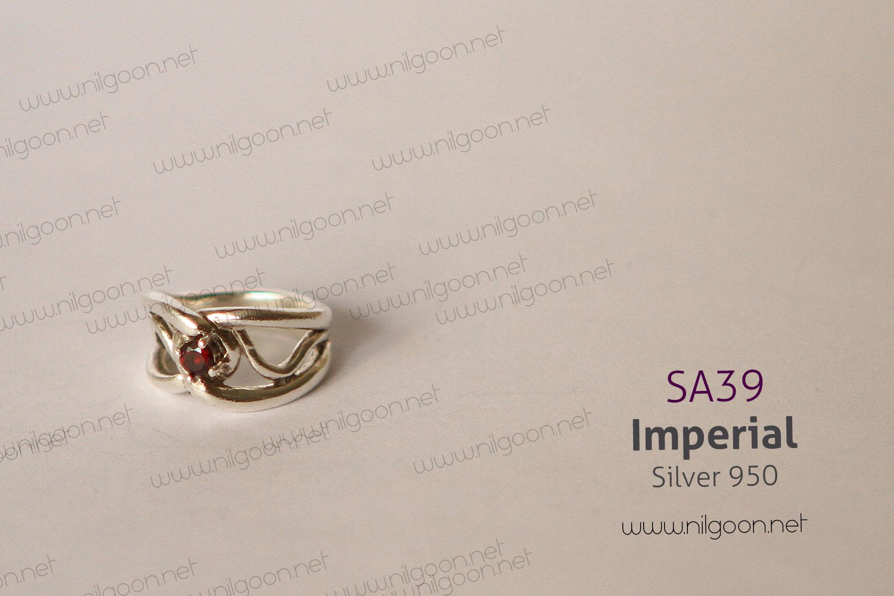 انگشتر نقره Imperial