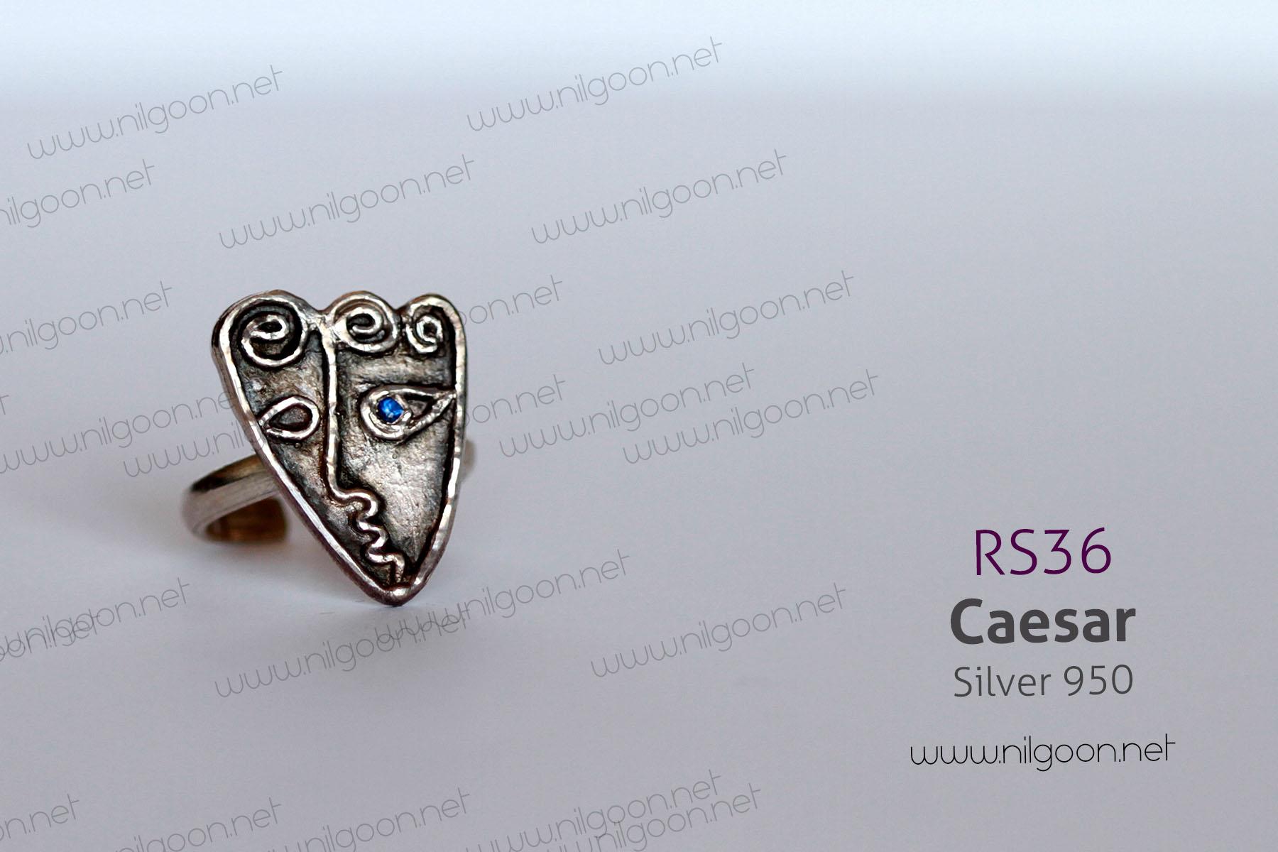 انگشتر نقره سزار