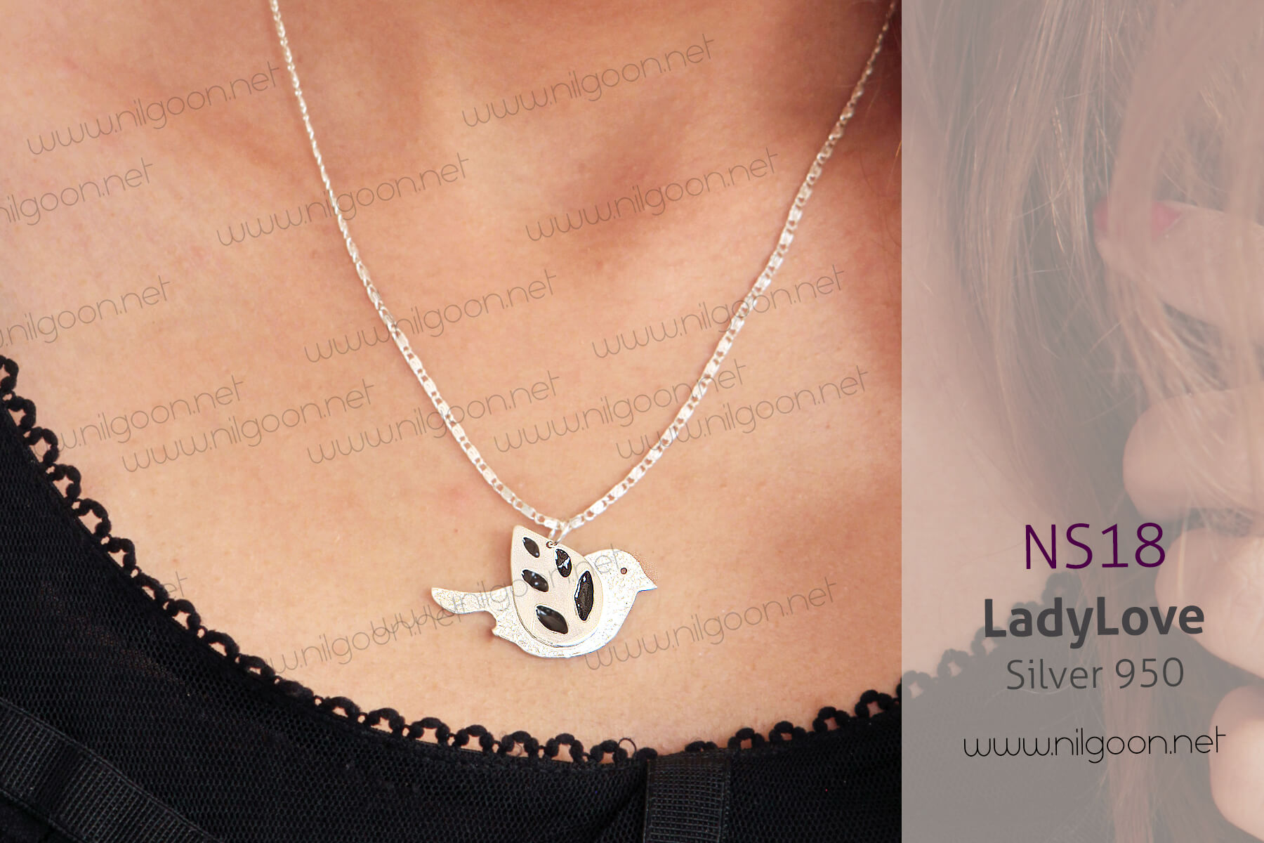 آویز نقره | Lady love