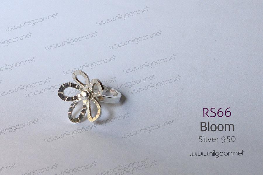 انگشتر نقره Bloom