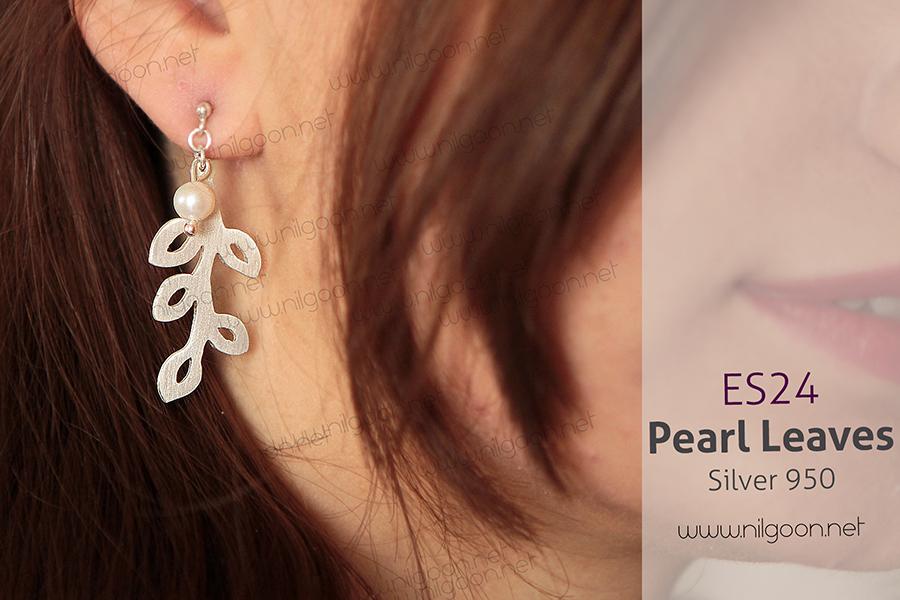 گوشواره نقره Pearl Leaves
