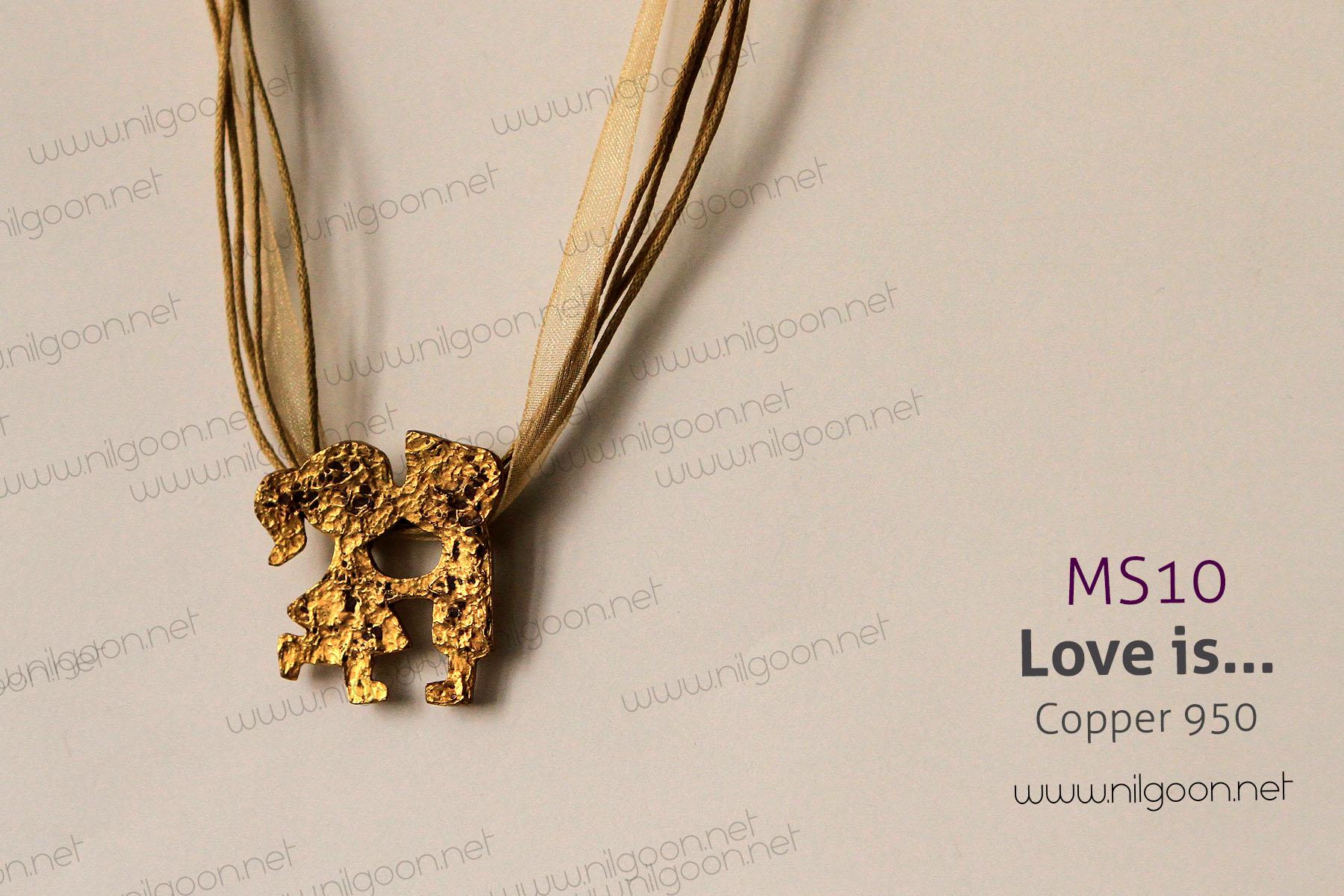آویز مس | ...Love is