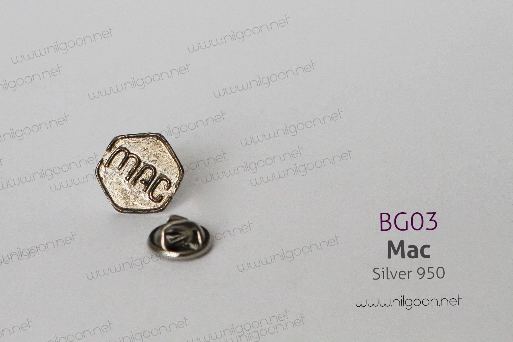 سایر نقره Mac