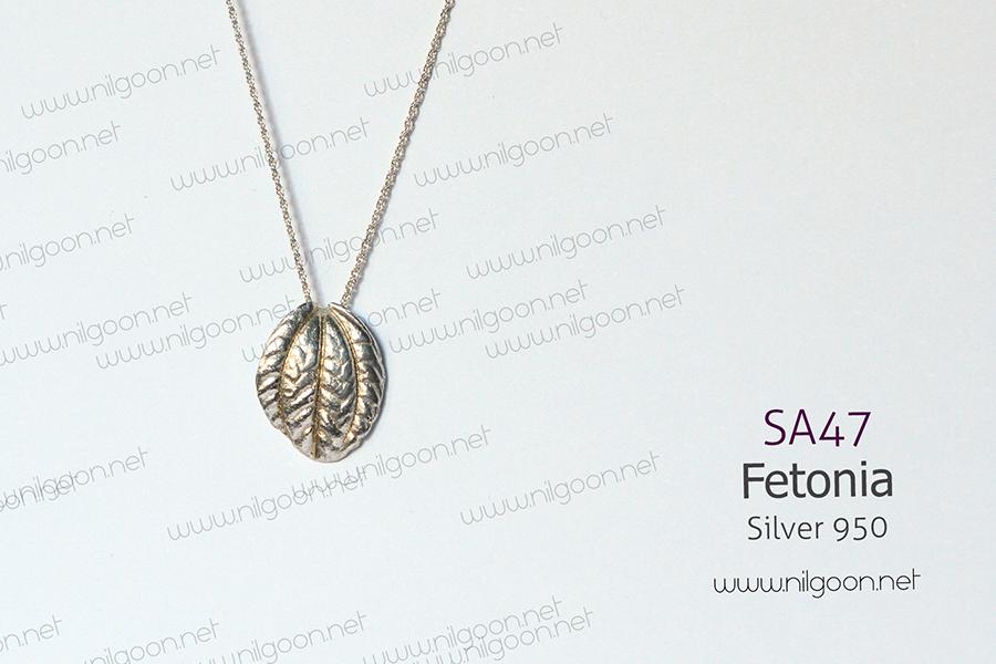 آویز نقره | Fetonia