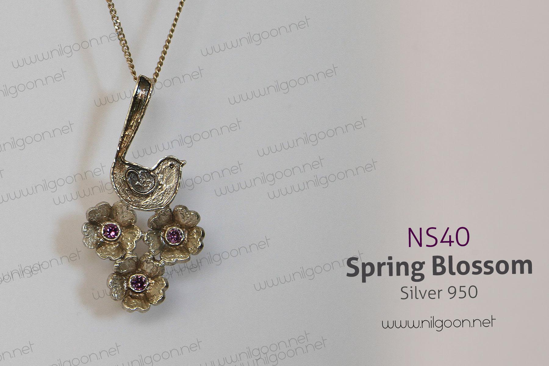آویز نقره | شکوفه های بهاری