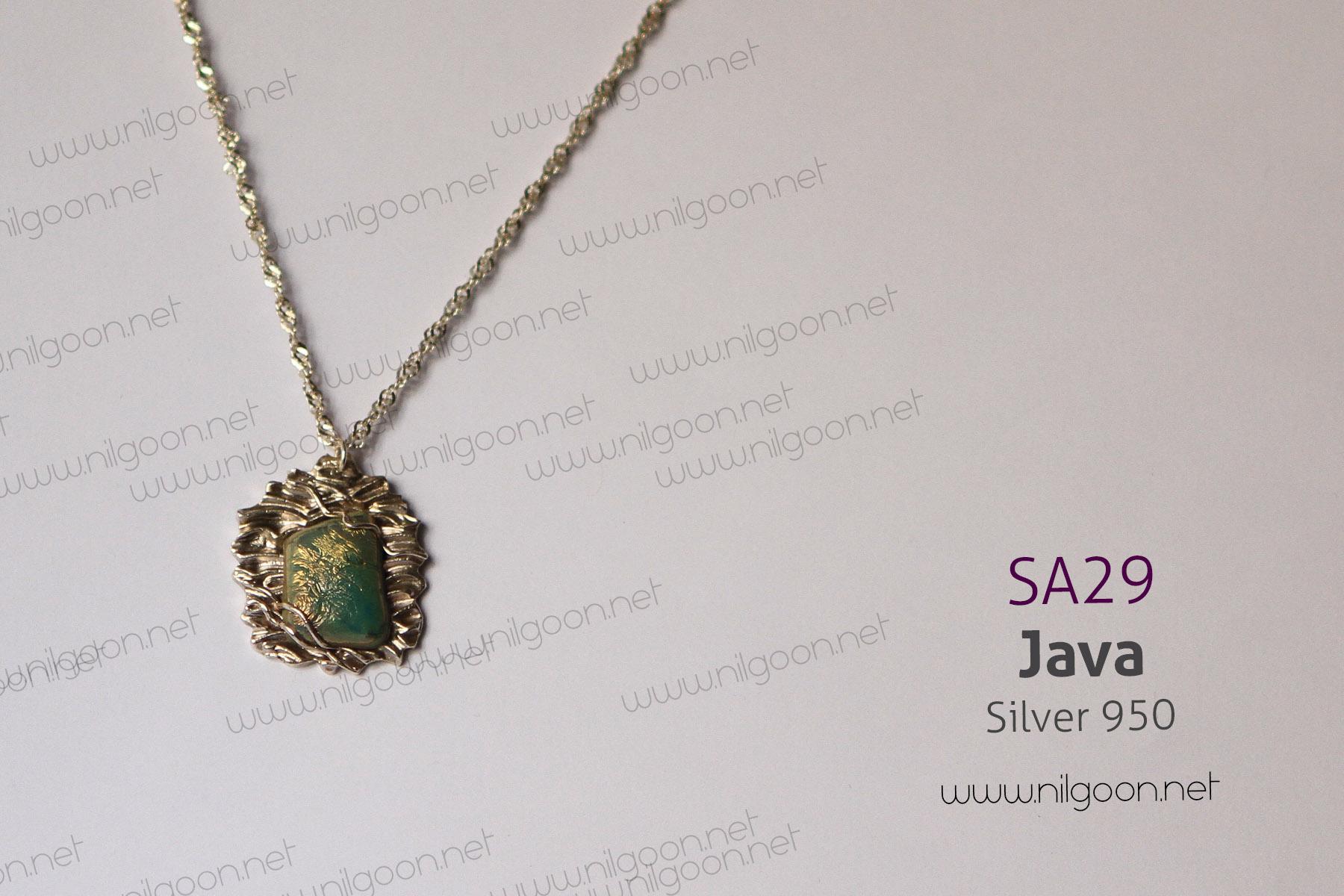 آویز نقره | Java