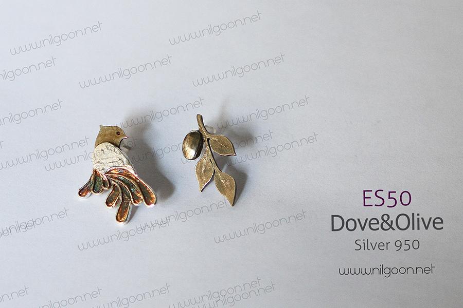 گوشواره نقره Dove&Olive