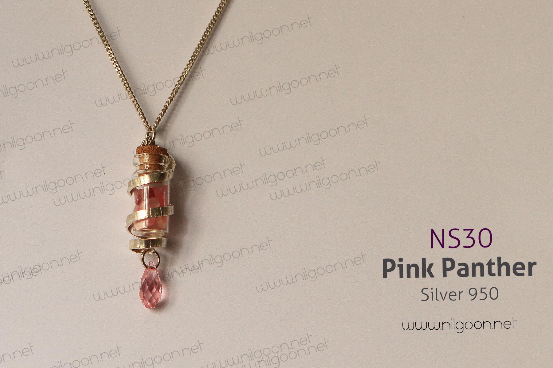آویز نقره | Pink panther